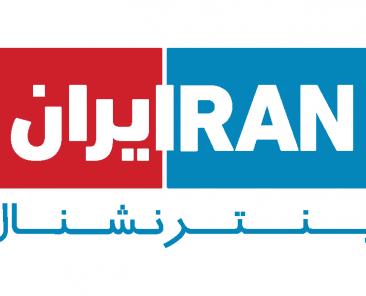 iranintl